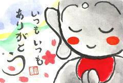 2008年5月 神村小雪 個展 in 風 ... : 人気絵本3歳 : すべての講義